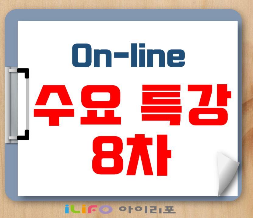인공지능 딥러닝 실전 - JY PE